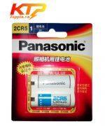 Pin 2CR5 Panasonic chính hãng