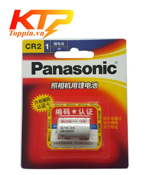 Pin CR2 Panasonic - Pin Lithium 3v