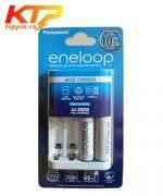 Bộ sạc Eneloop BQ-CC51E