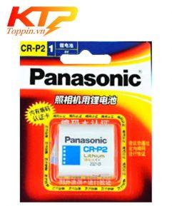CR-P2.jpg1