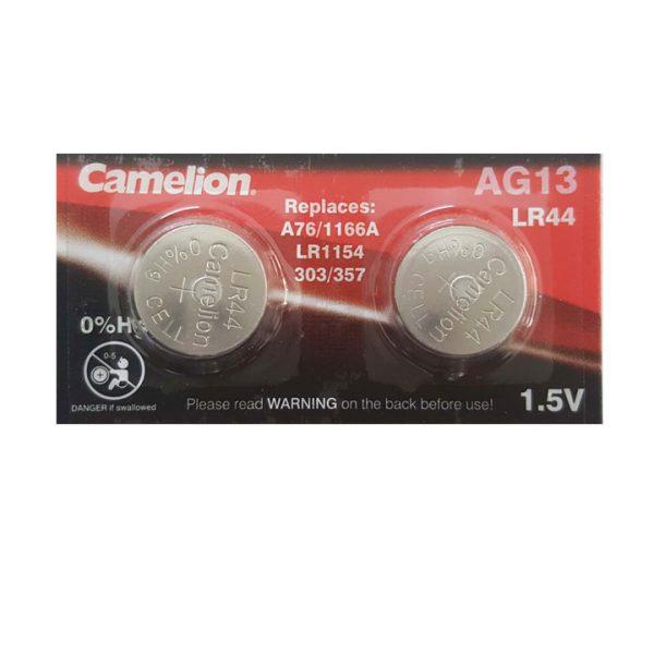 AG13(1)