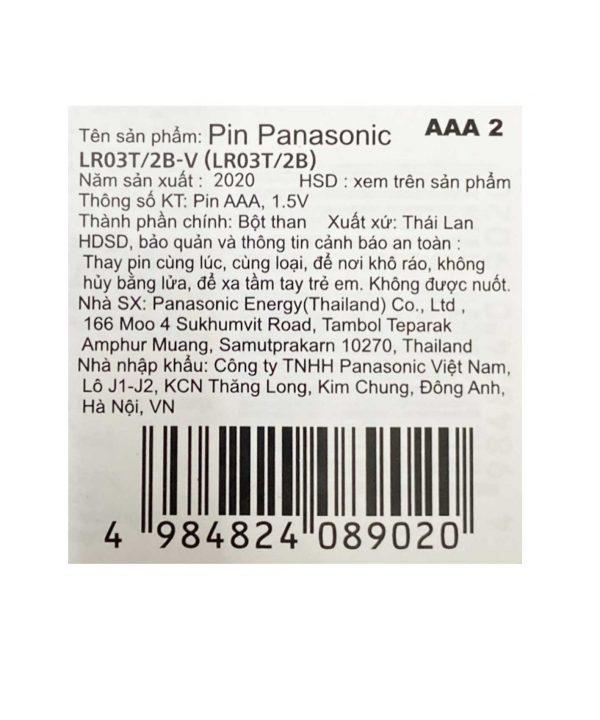 pin-panasonic-aaa5