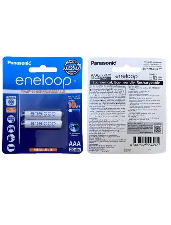 pin-sac-eneloop-AAA-800mah-5