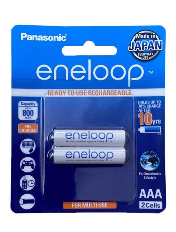 pin-sac-eneloop-AAA-800mah