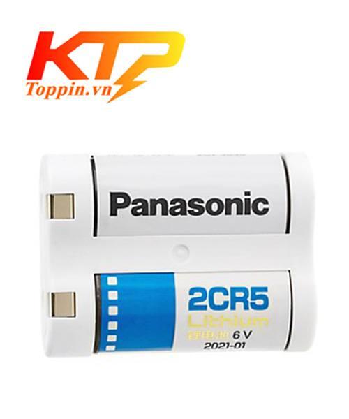 2CR5-Pana.jpg1