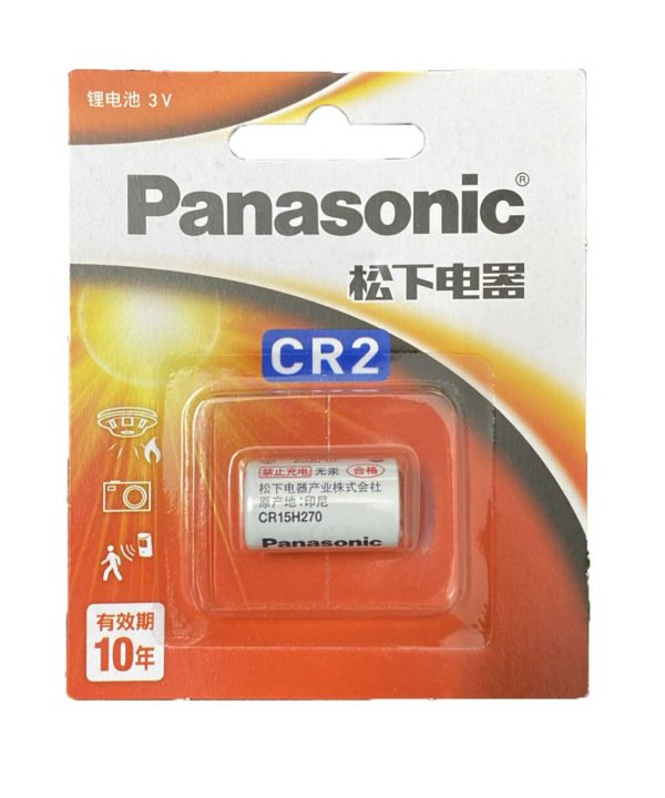 pin-panasonic-cr2