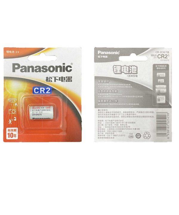 pin-panasonic-cr2.5