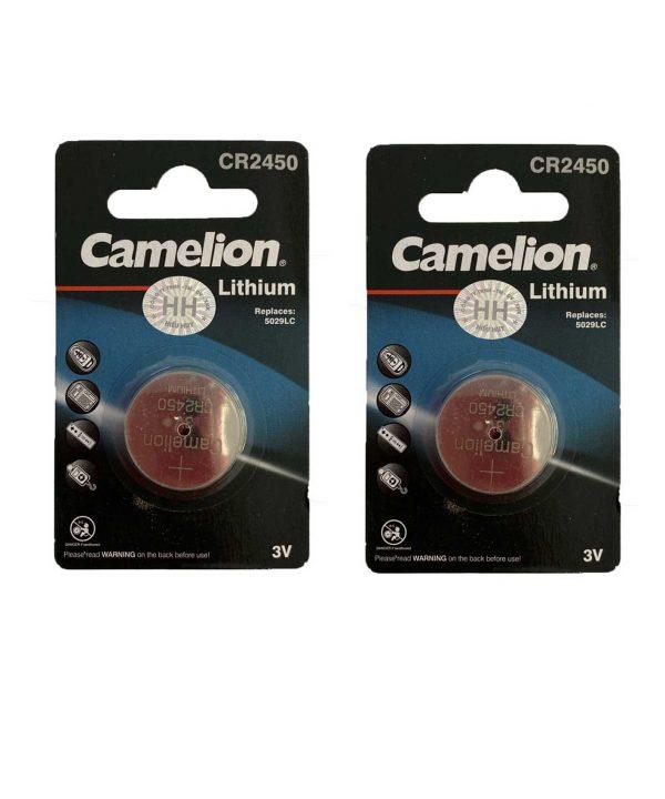 Camelion-CR2450.jpg1